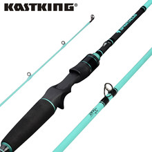 KastKing Spartacus Rod Carbon Body Casting Fishing Rod with 2 Rod Tips 1.98m 2.13m Baitcasting Rod for Squid Pike Fishing pole(China)