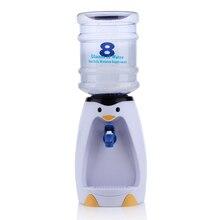 Penguen su sebili ChanLengXing sekiz bardak su ile hiçbir isı Mini sevimli 2 litre su makinesi kapasitesi