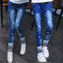 Girls Jeans Pant Skinny Teen Kids Denim Children Casual Autumn 12-14 10 8 Spring Famli