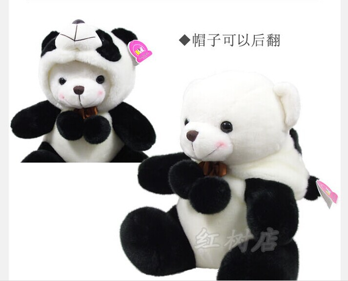 about 30cm lovely Panda plush toy  Changing Faces panda doll birthday gift w0772 110cm cute panda plush toy panda doll big size pillow birthday gift high quality