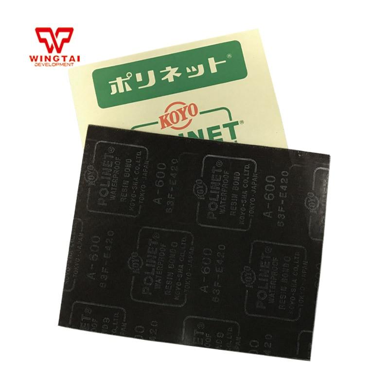 10 Pcs Per Lot Hot Sale Japan KOYO POLINET Metal Polishing Mesh Abrasive Cloth Mesh 600