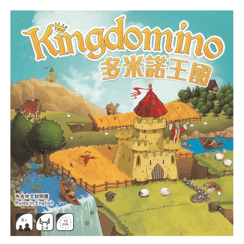 Kingdomino Board Game Funny Entertainment Game Play with Family/Friends/Party Best Gift for Children have English Rules fearsome floors board game cards games with english instructions easy to play funny game for party family gift