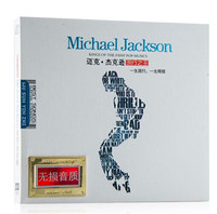 Free Shipping Michael Jackson Classic Vinyl Car Car CD Music Disc Seal