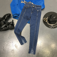 Бары джинсы женские брюки тонкий карандаш брюки высокой талией леггинсы