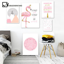 Flamingo Unicorn Nursery Posters Prints Pink Cartoon Wall Art Canvas Painting Nordic Kids Decoration Pictures Baby Bedroom Decor(China)