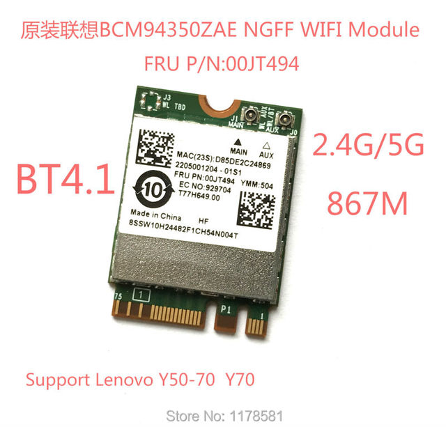 Lenovo IdeaPad 500S-13ISK Broadcom WLAN Treiber Windows XP