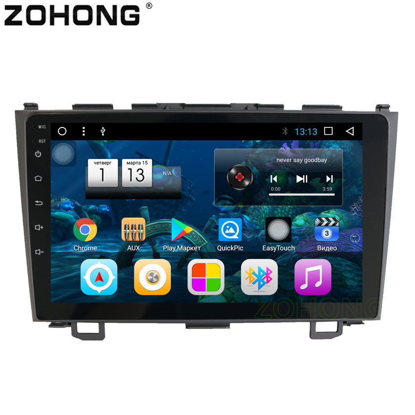 2 5D 9 inch Android 8 1 Octa 8 Core for Honda CR V CRV 2007
