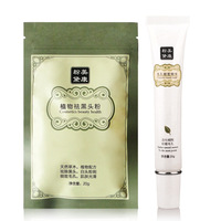Brand Chinese Medicine Plant Essence Acne Blackhead Reomver Powder Nose Mask 20g Mites Reomving Shrink Pores