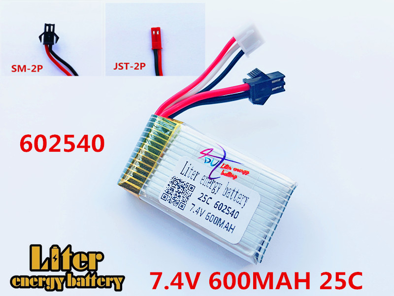7.4V 600mAh 25C 2S 602540 Lipo Battery For DiFeida DFD F182 F183 H8C H8D FPV RC Drone Mini Airplane Car Boat Spare Part image