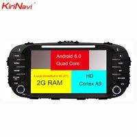 KiriNavi Octa core 4G LET android 7 car gps navigation system for Kia Soul multimedia 2014 2017 support 4K Video 4G