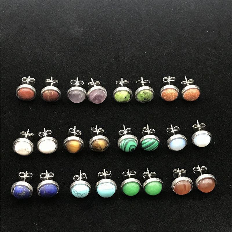 1pair Fashion Stainless Steel Stud Earrings For Women 8mm Round Natural Stone Beads Earrings Stud Men Ear Jewelry (Never Fade)