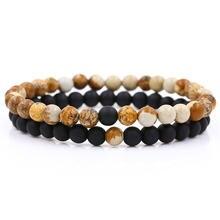 Комплект браслетов из натурального камня для влюбленных пар