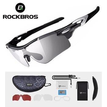 406b9883b7 ROCKBROS los gafas de Ciclismo de deportes al aire libre de bicicletas en  gafas de sol gafas marco miopía polarizado fotosensibles UV400