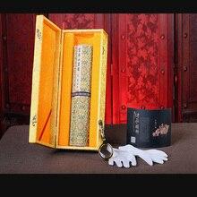 Fuchun горы юаней huangcopy картина рулон микро-спрей печатное издание коллекция произведений искусства подарок в твердом переплете коллекция