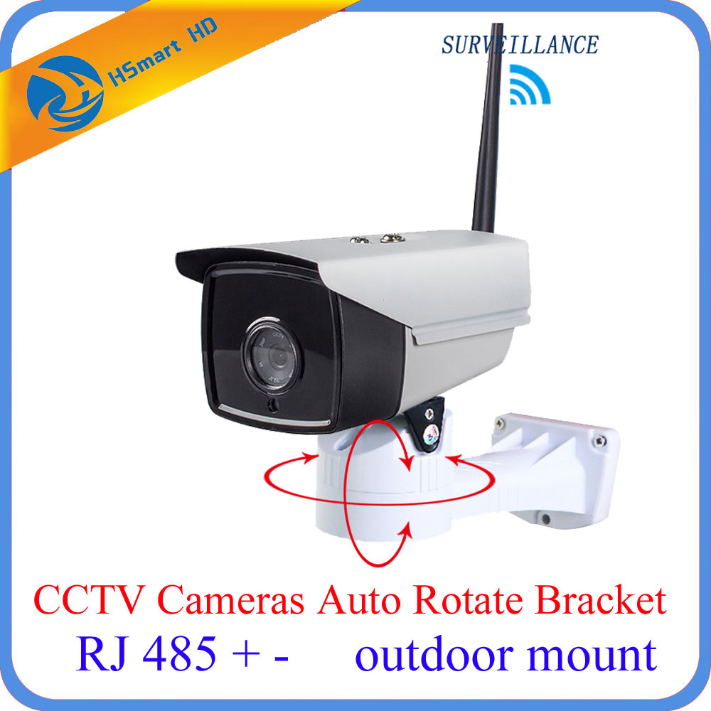 CCTV Bracket PTZ Bracket Electrical Rotating Auto Rotate Bracket installation/ stand/ holder for cctv Security Camera RS485 PTZ