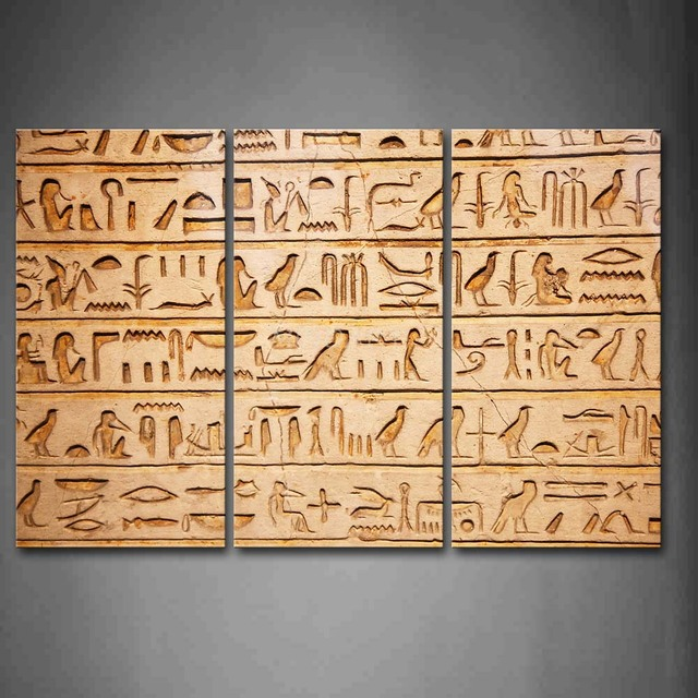 3 Piece Brown Wall Art Painting Egyptian Made Of Wooden With ...