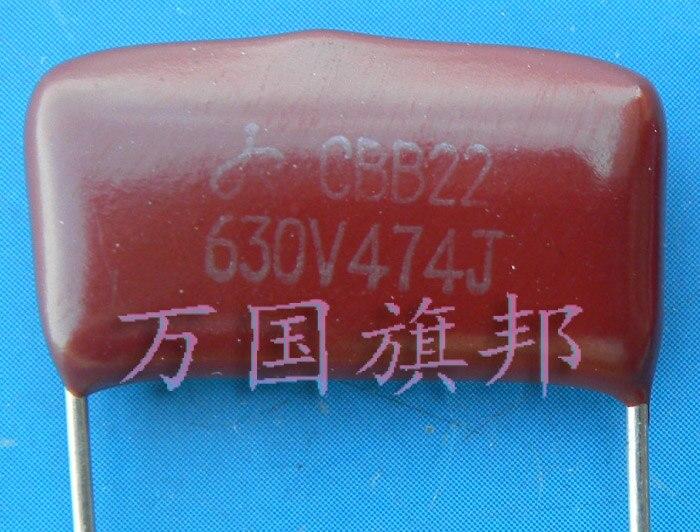 無料配信。 CBB22 金属化ポリプロピレンフィルムコンデンサ 630 280v 474 0.47 μ f