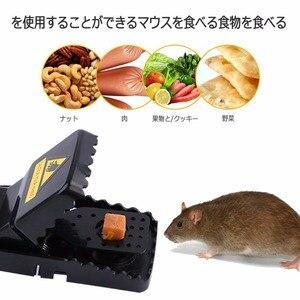 Image 2 - 6Pcs Reusable Rat Catching Mice Mouse Traps Mousetrap Bait Snap Spring Rodent Catcher