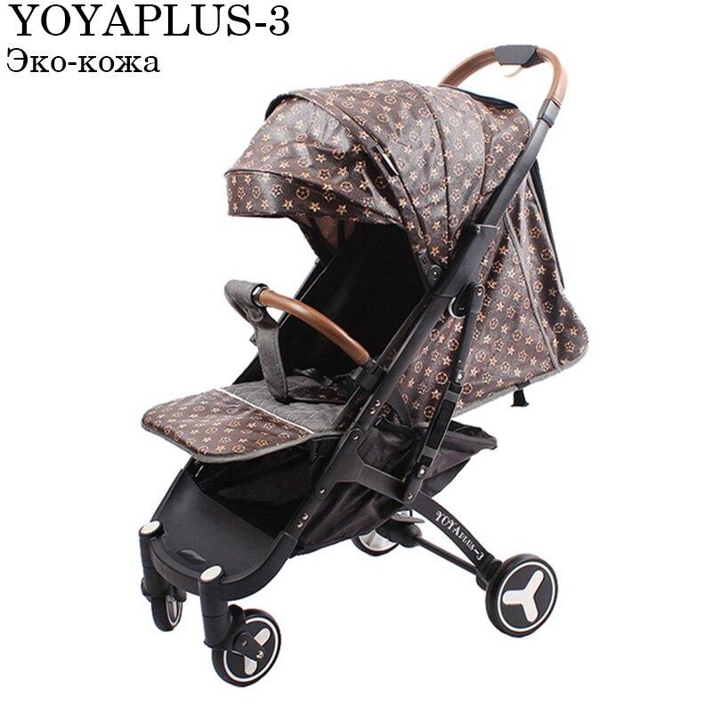 YOYA PLUS 3 YOYA PIÙ 2019 babyyoya Nuovo Eco-pelle Può andare sul piano di trasporto libero