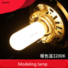 Godox 150 W Flash styling Lamp JDD bulb fotografie liangying vorming kamer lamp E27 draad Universele type CD50 T03(China)