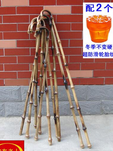 Natural wood cane cane bamboo sticks one old light stick Extended Dance Stick hiking tour pal crutches leading the elderly