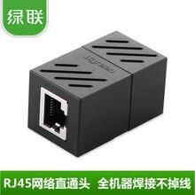 UGreen RJ45 Интернет Разъем Кабеля Совместных Двойной Модуль end-to-end Ethernet Удлинитель Разъем
