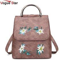 Модные Вышивка девушка Рюкзаки милые Школьные сумки новый Для женщин рюкзак кожаный женский сумка Mochilas Mujer LB313