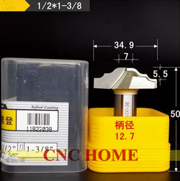 12 Arden Wood Router Bits End Mill CNC Engraving Door Line Knife Milling Cutter 12*1-38 12.7mm Shank A1822038