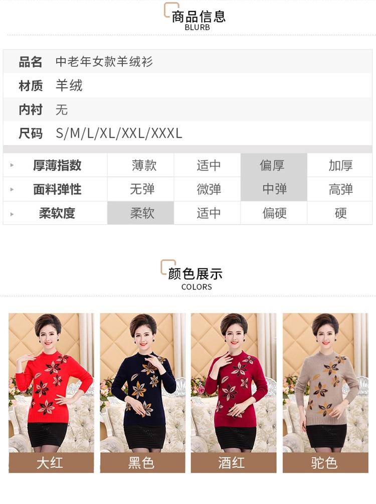 M-4XL свитер женский осенний джемпер с длинными рукавами трикотаж плюс размер невысокая горловина свитера для женщин