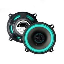 2pcs Cheaper Car Coaxial Speakers 5 inch 135mm 50W