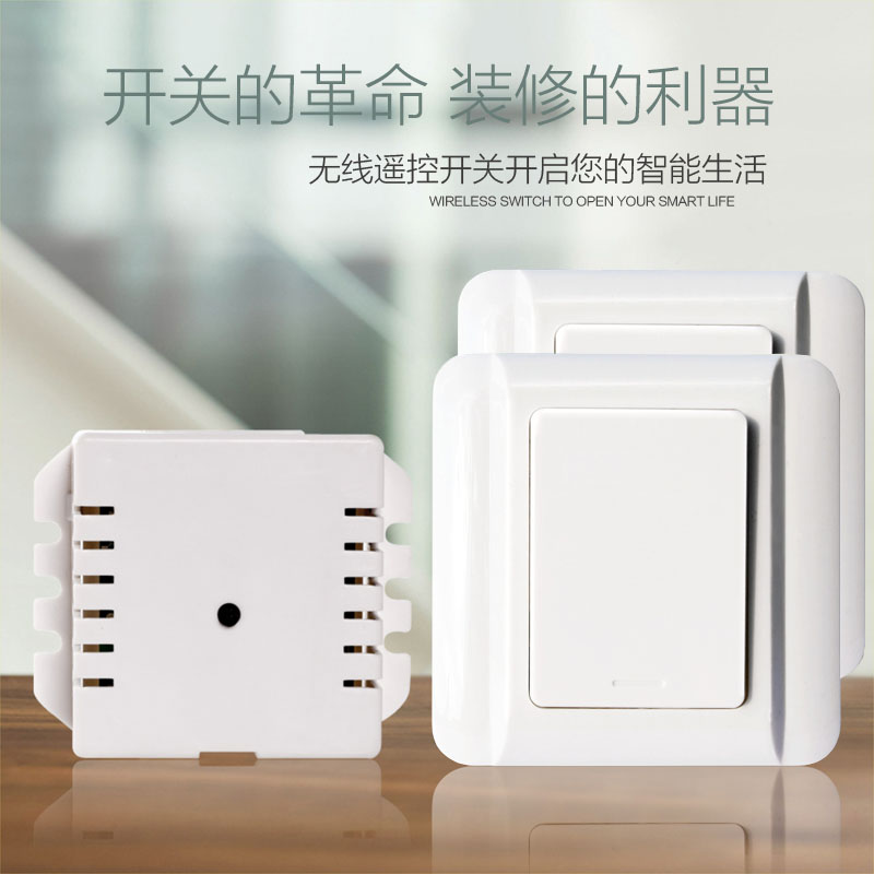 ФОТО Remote control switch two drag an electric lamp wireless remote control household intelligent power switch