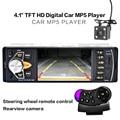 Автомобильный Радиоприемник MP5 Автомобильный MP3 Mp4-плеер USB Автомобиля 4.1 ''HD TFT 12 В стерео камеры В ВНЕ FM/SD/Папку Игры/AUX bluetooth