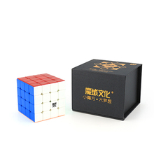 YJ Aosu GTS M 4x4x4 Magic Cube Magnetic Version Speedcubing Puzzle Toy for Competition Black
