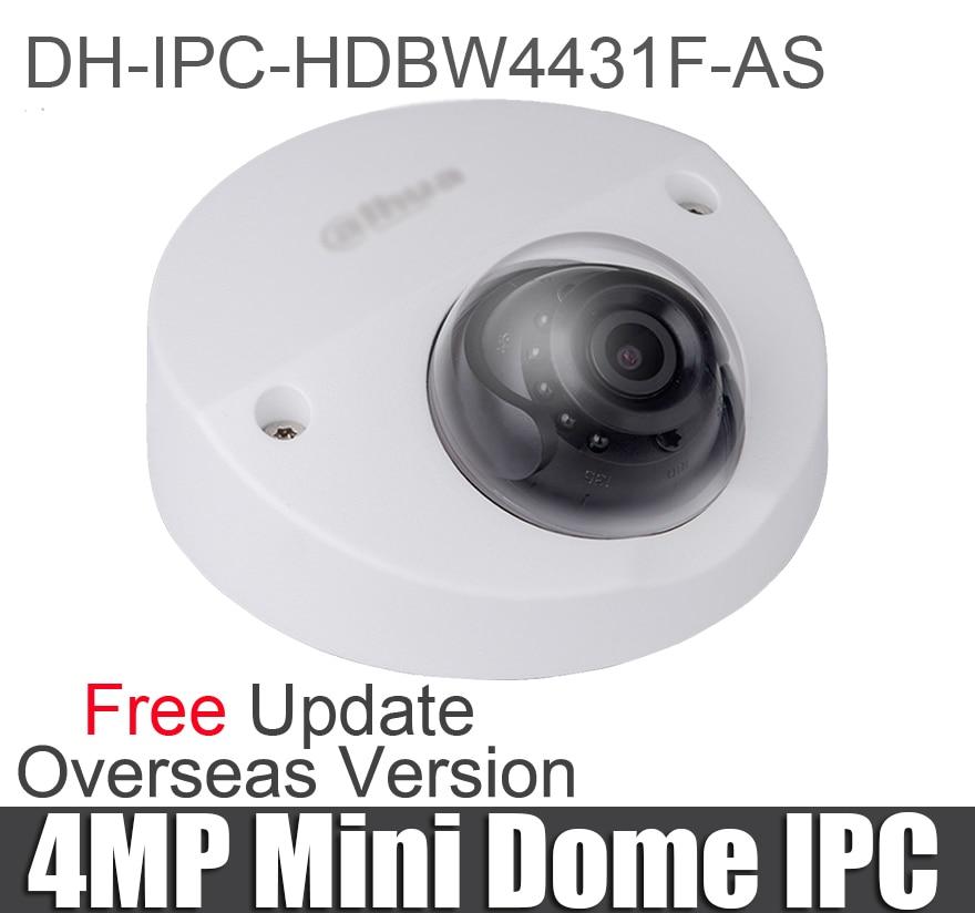 783636beec5 2MP POE Starlight IR Mini Dome IP camera IPC HDBW4231F AS WDR night ...