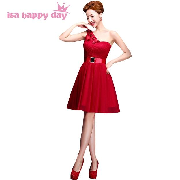 Short Puffy Burgundy Fashion Puffy Princess Prom Dresses For Teens