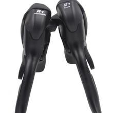Для Microshift STI дорожные переключатели передач велосипеда двойное Путешествие 2*7 3X7 рычаг скорости тормоза велосипеда переключатель группа совместима для Shimano