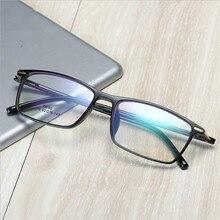 Designer quality TR90 font b glasses b font font b Prescription b font font b glasses