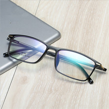 Designer quality TR90 glasses Prescription glasses for men and women Glasses frame Ultra light and fine