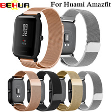 20mm watch band for huami amazfit bip lite pace Milanese Loop Bracelet for Samsung Gear s2 Classic watch strap for gear sport цена в Москве и Питере