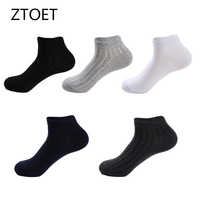 High Quality Casual Men's Breathable Socks For Men Cotton Brand Sneaker Socks Quick Drying Black Short Sock 5 10 Pair Big Size