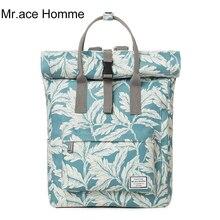 2017 Лето портативный сумка рюкзак Марка Женская обувь высокого качества Многофункциональный школьные сумки женские модные дизайнерские туристические рюкзаки