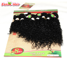 8pcs/lot Unprocessed quality hair extension brazilian human natural hair bundles jerry curly short hair extension hair loss curl