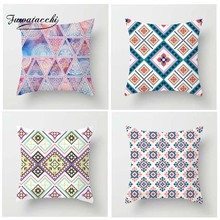 Fuwatacchi Gradient Flower Cushion Cover Plaid Patchwork Mandala Pattern Pillow For Home Sofa Decorative Pillowcases