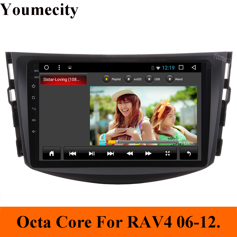 Youmecity NEW 2006 2012 1024 600 HD Screen 2Din Android 8 1 Car DVD for Toyota