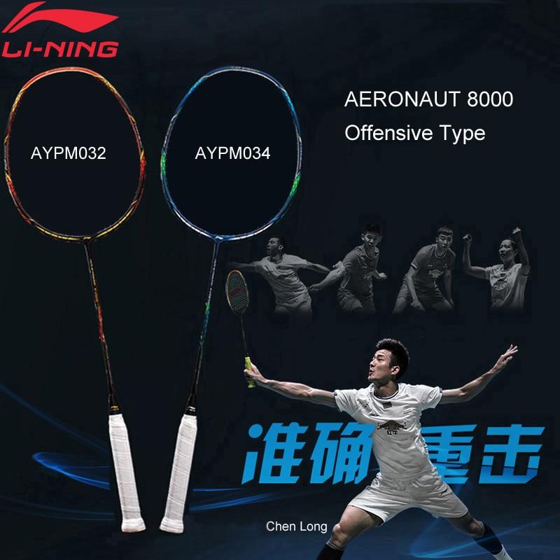 Li Ning N99 Air Stream AERONAUT 8000 Chen Long Racket Badminton Racket LiNing Single Racquet High