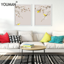 Chinese Frameless Poster Wallpaper Cherry Yellow Pheasant Modern Canvas Painting Poster Print Art Wall Picture Children's Room simple inspirational english alphabet big dreamer canvas painting art abstract print poster picture wall home decoration