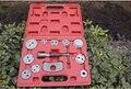 Бабочка тормозных накладок фокус-установочные насос группа разборки замена инструмент ремонт особое инструмент
