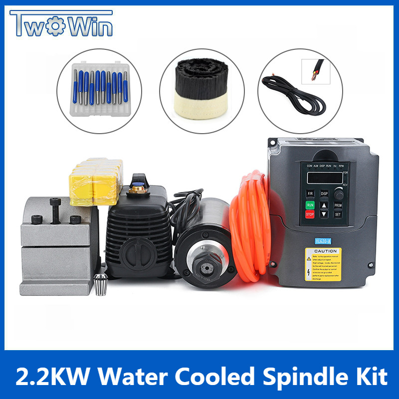 2.2KW Water Cooled Spindle Kit  CNC Milling Spindle Motor + 2.2KW VFD + 80mm Clamp  + Water Pump/pipe +13pcs ER20 For CNC Router
