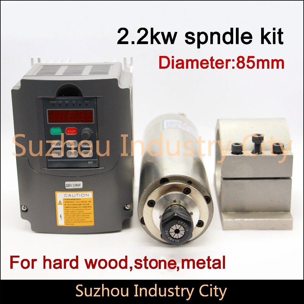 220V 2.2KW ER20 CNC Water-Cooling Spindle 85mm  Metal Spindle &3kw VFD Variable Frequency Driver& 85mm spindle clamp bracket ! water cooling spindle sets 1pcs 0 8kw er11 220v spindle motor and matching 800w inverter inverter and 65mmmount bracket clamp