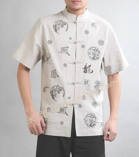Черный традиционный китайский стиль мужская хлопковая льняная рубашка Кунг-фу топ одежда Размер S M L XL XXL Mny-01C - Цвет: Бежевый
